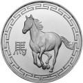 highland-horse-obverse