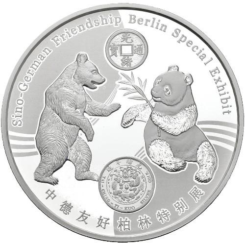 2017 1 oz World Money Fair Commemorative Panda Silver Rou...